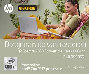 HP Gigatron Oktobar 2021